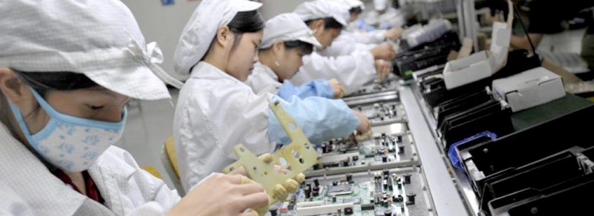 NV5 - Electronics Factories