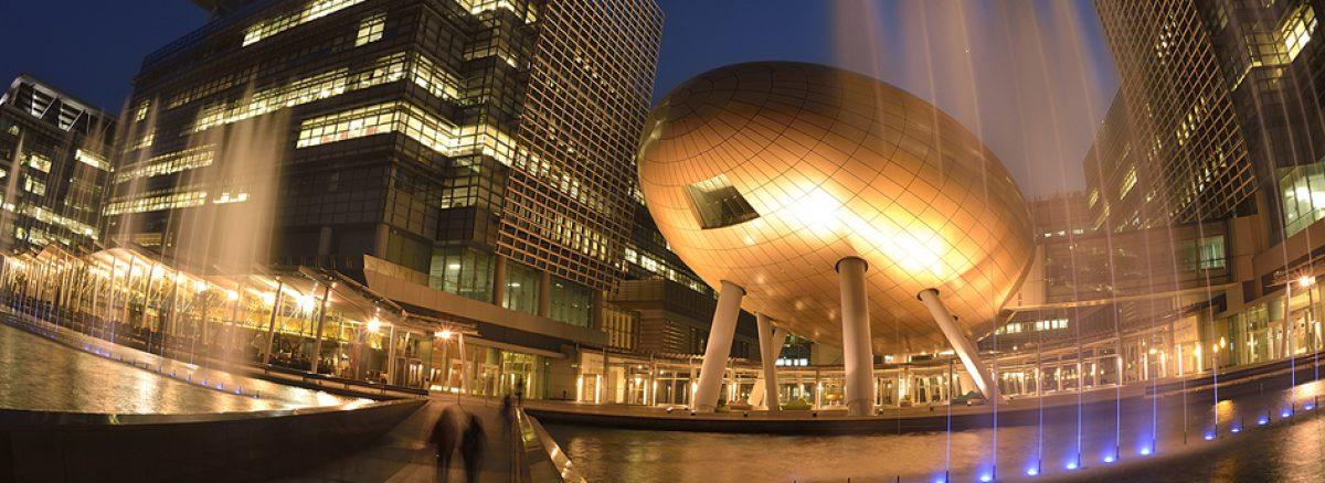 NV5 - Hong Kong Science and Technology Park